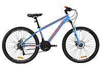 """Велосипед AL 26"""" Formula THOR 1.0 AM DD 2020 (сине-оранжевый )"""