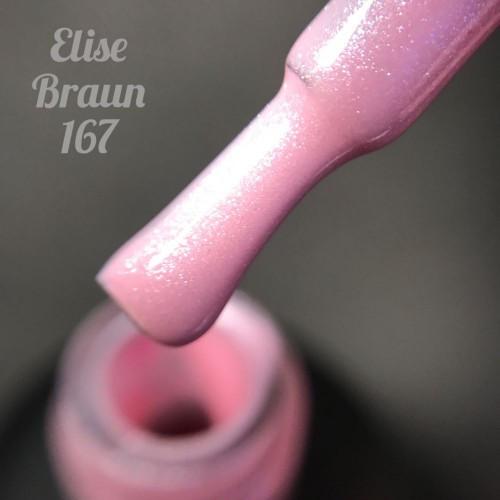 Гель-лак Elise Braun 15 мл, № 167