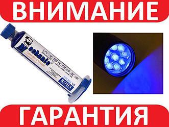 УФ паяльная маска UVH900 Mechanic синяя однокомпонентная с УФ-отверждением
