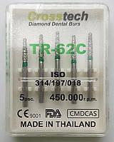 Стоматологические алмазные боры 5 шт. TR - 62С CROSSTECHI