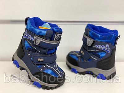 Зимние термо-ботинки, сноубутсы для мальчика Tom.m  р.23, 26, ЗМ-122