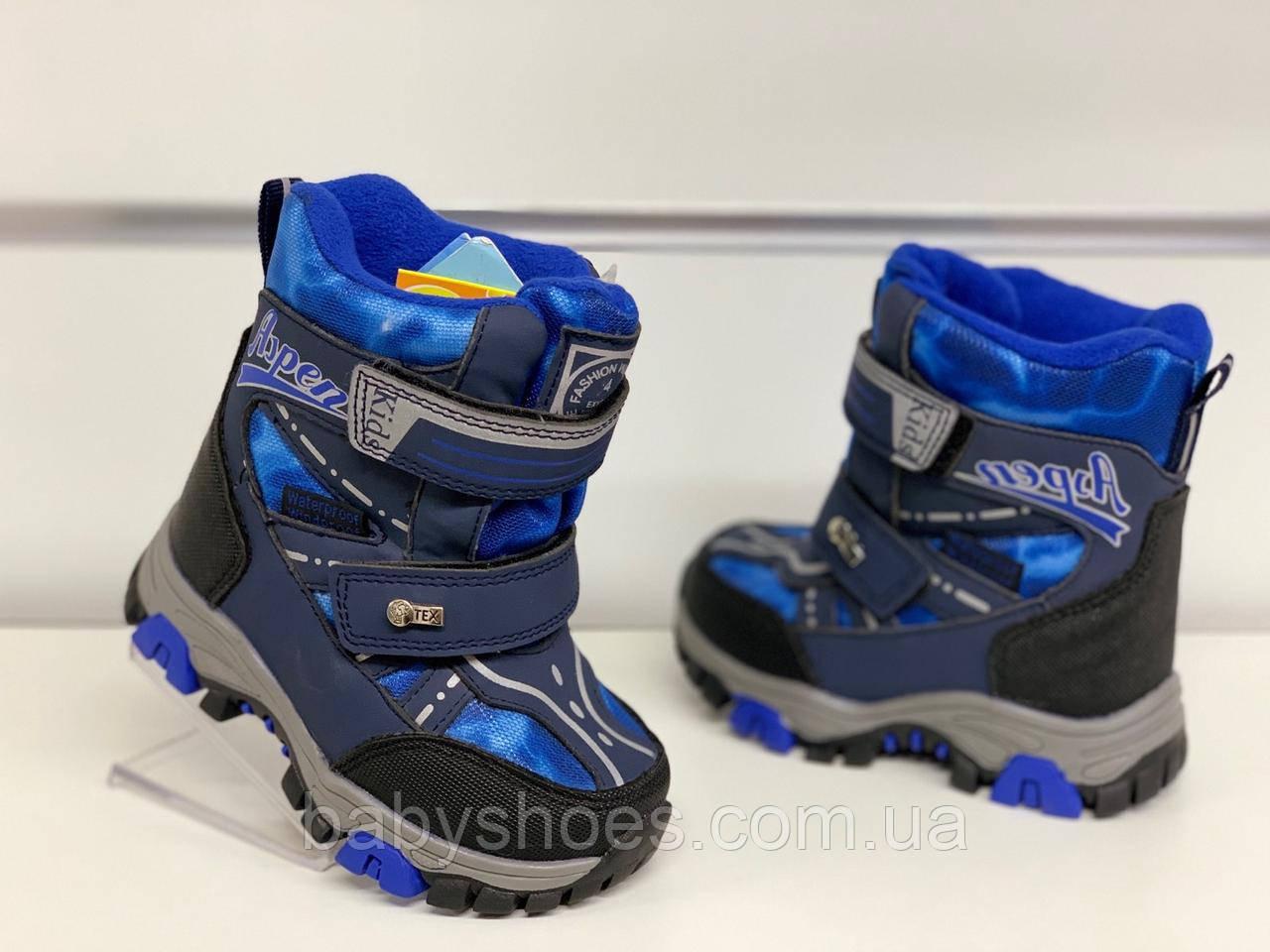 Зимние термо-ботинки, сноубутсы для мальчика Tom.m  р.23-26