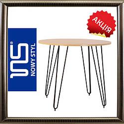 Обеденный стол АЛЛЕР ALLER CHROME H18 D900