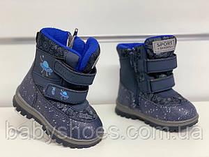 Зимние термо-ботинки, сноубутсы для мальчика Солнце  р.23-26