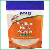 Now Foods, Порошок из шелухи семян подорожника, Псиллиум, Psyllium Husk Powder, 680 г