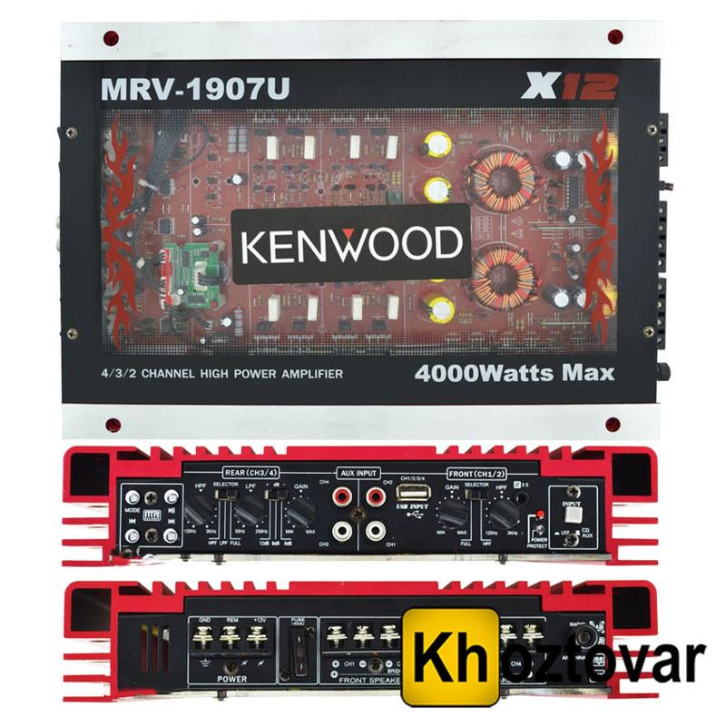 Автомобильный 4-канальный усилитель звука Kenwood MRV-1907 4000W