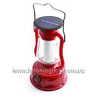 Фонарь лампа(кемпинговый фонарь) Yajia  5850 TY, 24SMD, динамо, солн. батарея
