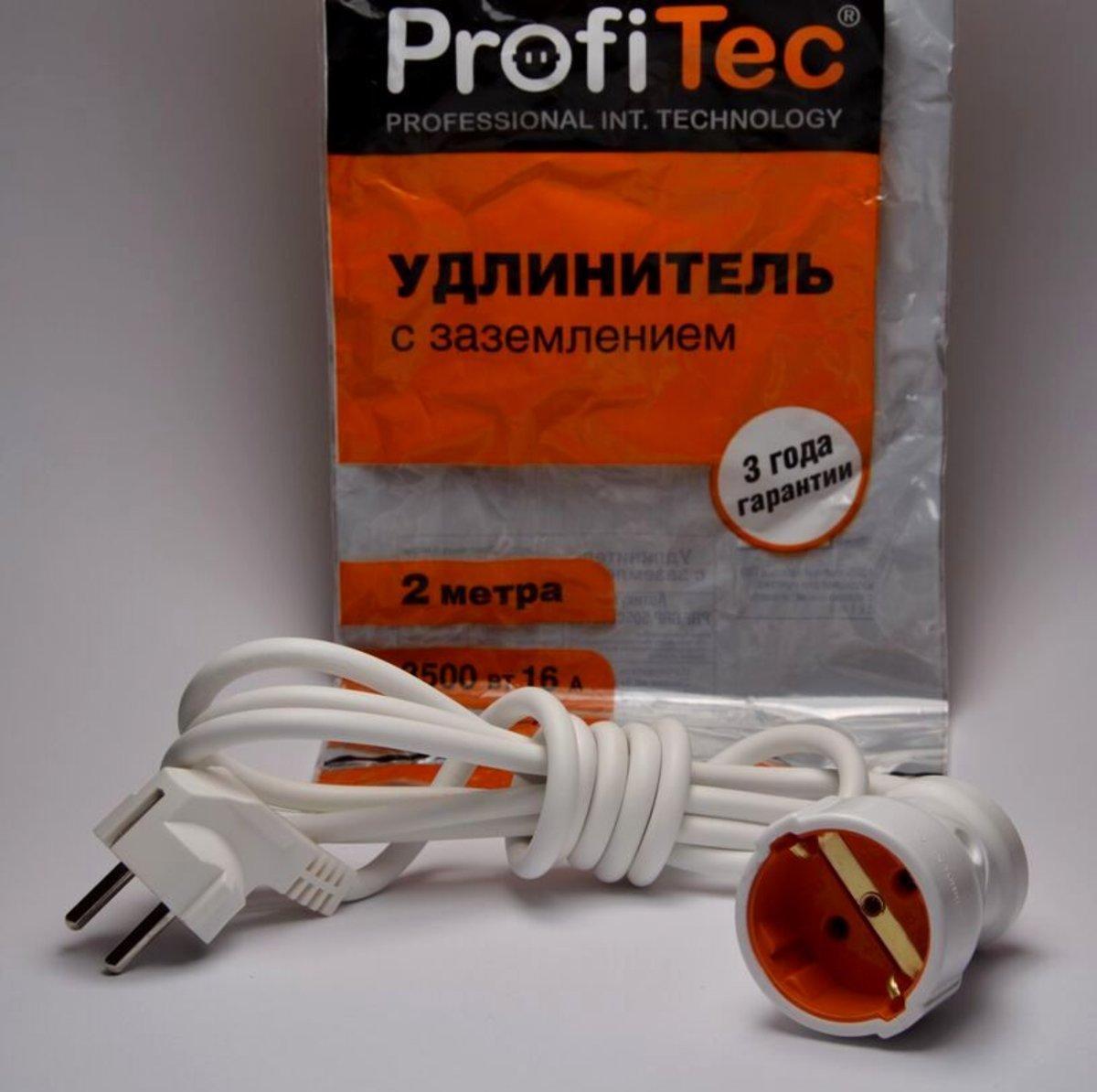 Profitec удлинитель 1 гн. с заземлением 2м