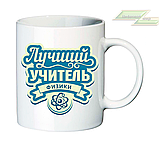 Чашка белая Premium класса 330 млл, фото 7