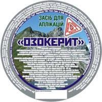 Озокерит 1 кг