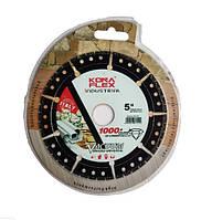 "Алмазный диск 125x22 ""KONA FLEX IDUSTRIAL UNIVERSAL"" для резки металла,камня,дерева,пластика."