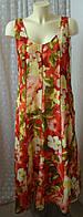 Платье женское летнее хлопок макси бренд Verse р.46