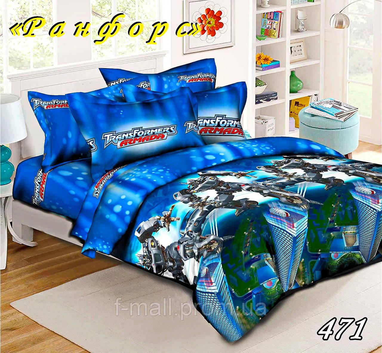 Комплект детского постельного белья Тет-А-Тет (Украина) ранфорс полуторное (471)