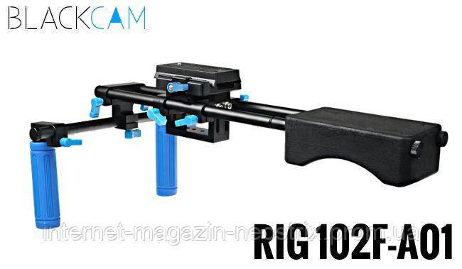 Стедикам для камеры BlackCam RIG 102F-A01