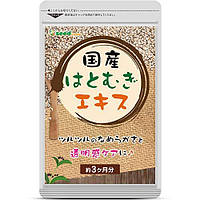 Комплекс для чистоты, молодости, гладкости  и сияния  кожи на 90 дней. Япония