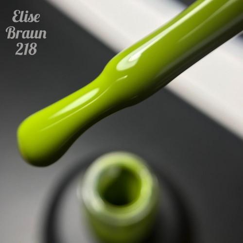 Гель-лак Elise Braun № 218