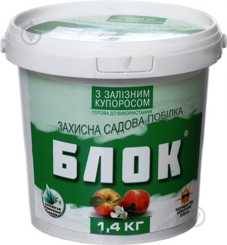 Побелка Блок с железным купоросом 1,4 кг, Агрохимпак