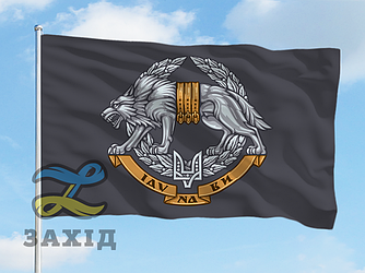 Прапор Сил Спеціальних Операцій (ССО)