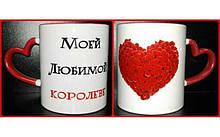 Чашки с цветным ободком и  ручкой. LOVE (КРАСНАЯ, ЖЕЛТАЯ, РОЗОВАЯ, САЛАТОВАЯ, ГОЛУБАЯ)