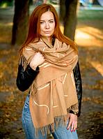 Палантин Таяна 180*70 см, карамель, фото 1