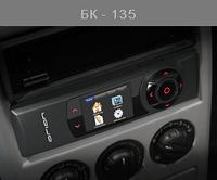 Бортовой компьютер БК - 135