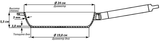 Сковорода чугунная 24 см Биол со съемной деревянной ручкой 1224