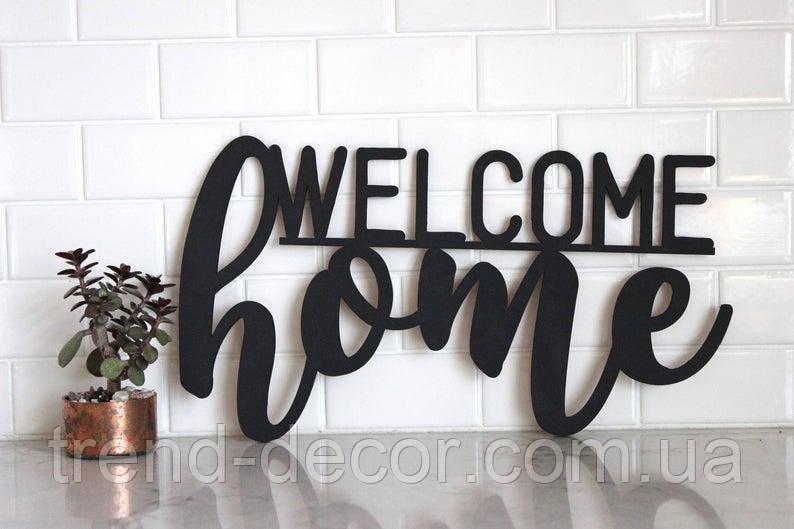 Декоративное металлическое панно Home