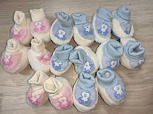 Пинетки махровые для новорожденного Турция
