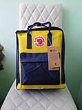 Женский желто-синий рюкзак сумка Fjallraven Kanken Classic канкен 16 л, фото 7