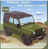 Автомобиль УАЗ 31512 (погранвойска)