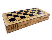 Настольная игра шахматы, шашки и нарды, 50 см