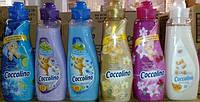 Ополаскиватель для детского белья Coccolino 1 л,28 стирок, Италия, фото 1
