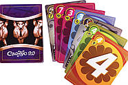 Настольная игра Свинтус 2.0 Hobby World, фото 3