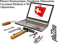 Сборка компьютера по вашим предпочтениям | Гарантия | Борисполь
