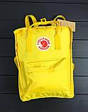 Женский рюкзак-сумка канкен Fjallraven Kanken classic желтый, фото 2