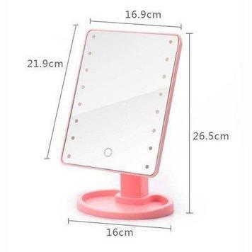 Настольное зеркало для макияжа с LED подсветкой 22 светодиодов Pink Розовое