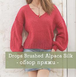 DropsBrushed Alpaca Silk обзор пряжи
