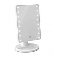 Зеркало с LED подсветкой для макияжа Large LED Mirror (16 LED)