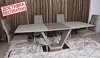Обеденный стол DETROIT 160/220 капучино-мокко (бесплатная доставка) Nicolas