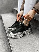 Женские кроссовки Adidas Raf Simons Ozweego, Реплика Люкс, фото 1