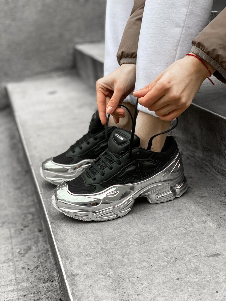 Женские кроссовки Adidas Raf Simons Ozweego, Реплика Люкс