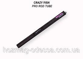 Тубус для спиннингов 130х75 CrazyFish PRO