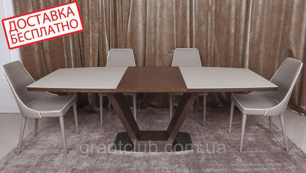 Обеденный раздвижной стол DETROIT 160/220*90 см крем/венге Nicolas (бесплатная доставка)