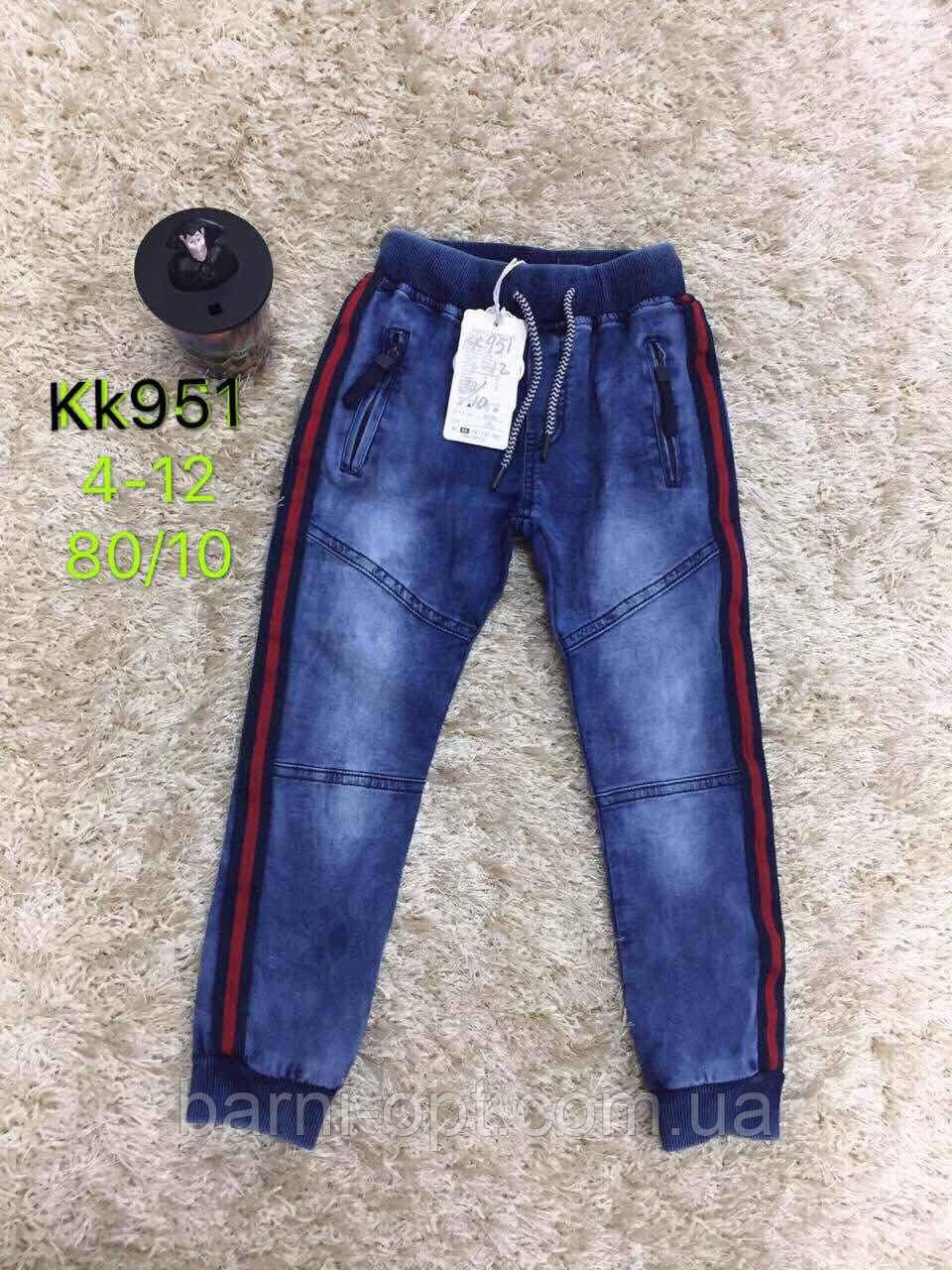 Джинсовые брюки на мальчика оптом, S&D, 4-12 рр.