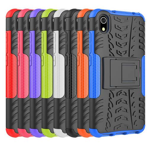 Case24 - чехлы и аксессуары для смартфонов и планшетов