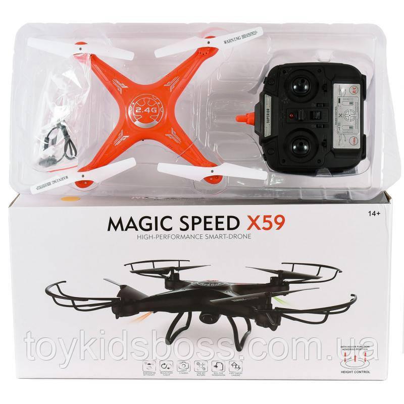 "Квадрокоптер ""Magic Speed"""