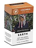 Кофе в зернах Montecelio EARTH Colombia (Колумбия) 100% арабика 250 г