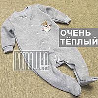 Тёплый р 62 1-3 мес флисовый детский человечек с толстым начёсом на флисе для малышей ТРЁХНИТКА 5097 Серый