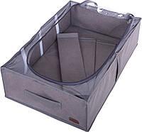 Органайзер для хранения сапог и демисезонной обуви со съемными перегородками ORGANIZE KHV-3 серый