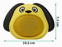 Музыкальная колонка детская Собачка (bluetooth, usb) 3 цвета